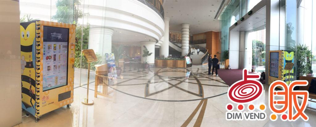 2017年1月 嘉湖海逸酒店