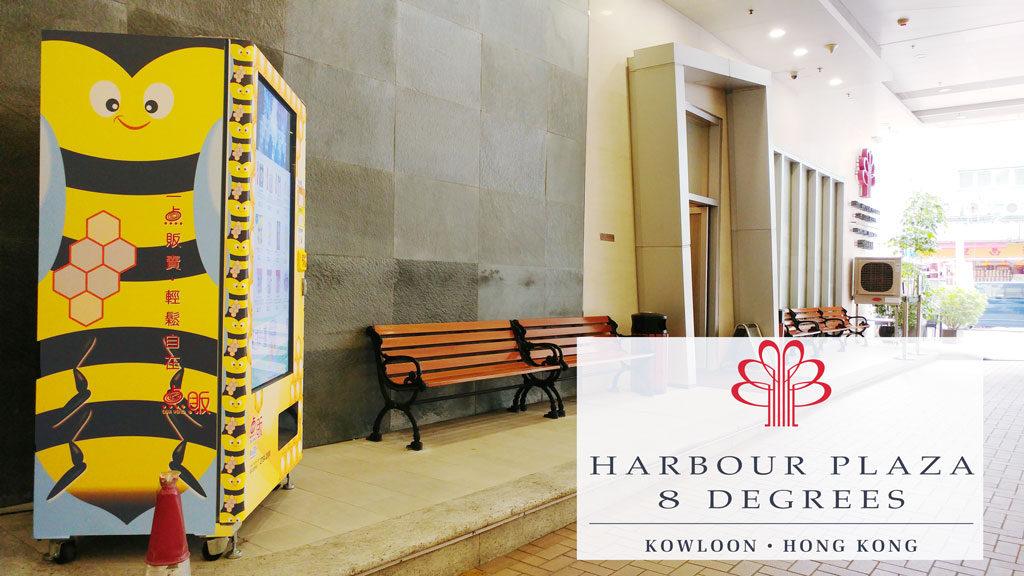 Jun 2016: Habour Plaza 8 Degrees